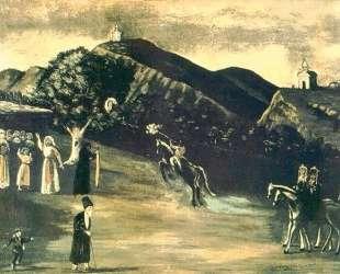 Свадьба в Кахетии — Нико Пиросмани