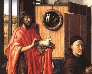 Werl Altarpiece — St. John the Baptist and the Donor, Heinrich Von Wer — Робер Кампен
