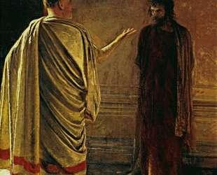 Что есть Истина, Христос и Пилат — Николай Ге