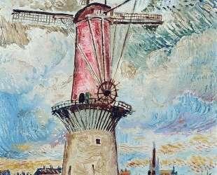 Мельница в Роттердаме — Давид Бурлюк