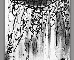 Wisteria — Ци Байши