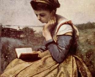 Читающая женщина в пейзаже — Камиль Коро