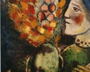 Женщина с букетом — Марк Шагал