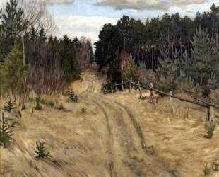 Woodland Path — Николай Богданов-Бельский