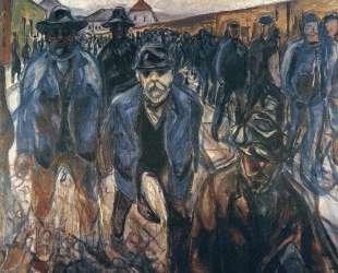 Рабочие на пути домой — Эдвард Мунк