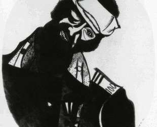 Раненый солдат — Марк Шагал