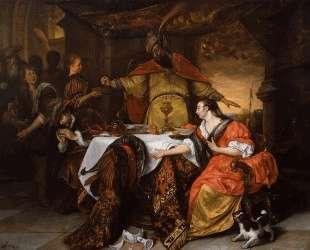 Wrath of Ahasuerus — Ян Стен