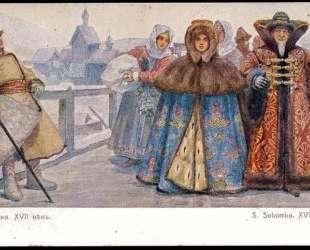 XVII век — Сергей Соломко