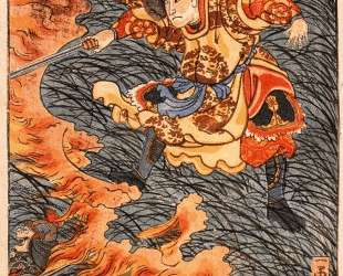 Yamamoto Takeru no Mikoto between burning grass — Утагава Куниёси