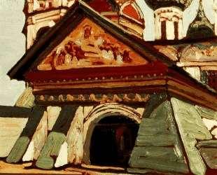 Yaroslavl. Entrance to the St. Nicholas Wet Church. — Николай Рерих