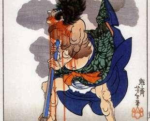 Yoshi tomigoro — Цукиока Ёситоси