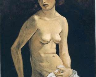 Young girl — Андре Дерен