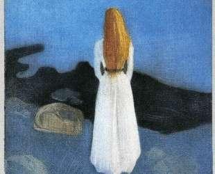 Девушка на берегу — Эдвард Мунк