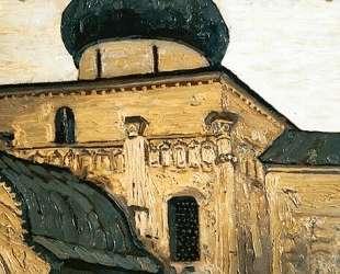 Yuryev-Polsky. St. George's Cathedral. — Николай Рерих
