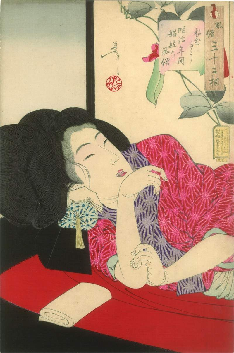Looking sleepy: the appearance of a courtesan of the Meiji era — Цукиока Ёситоси
